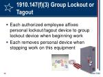 1910 147 f 3 group lockout or tagout49