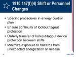 1910 147 f 4 shift or personnel changes