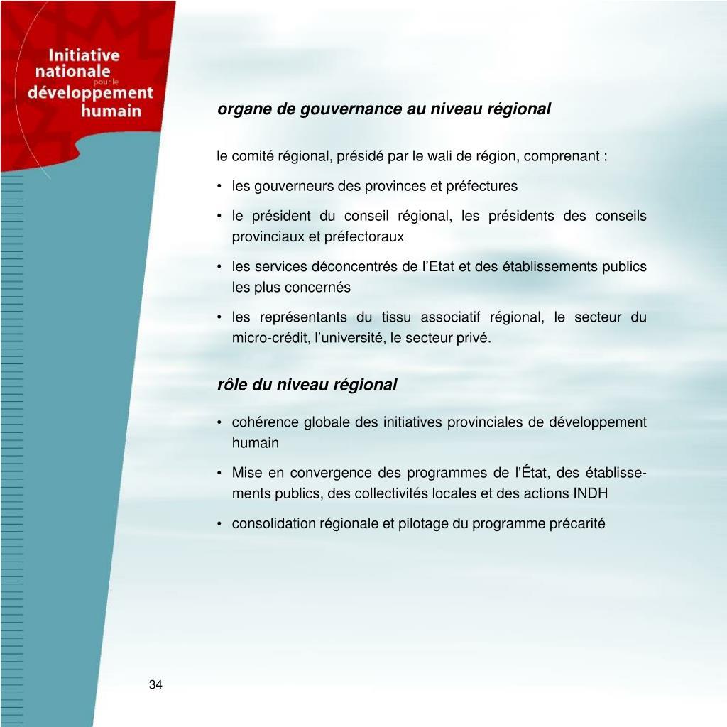 organe de gouvernance au niveau régional