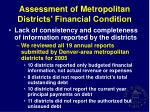 assessment of metropolitan districts financial condition