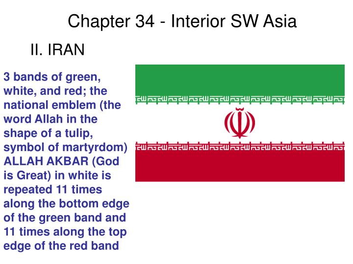 Chapter 34 interior sw asia