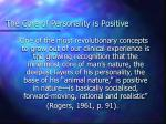 the core of personality is positive
