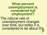 what percent unemployment is considered full employment