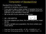 computation of standard error