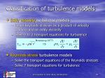 classification of turbulence models