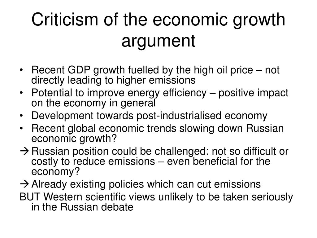 Criticism of the economic growth argument