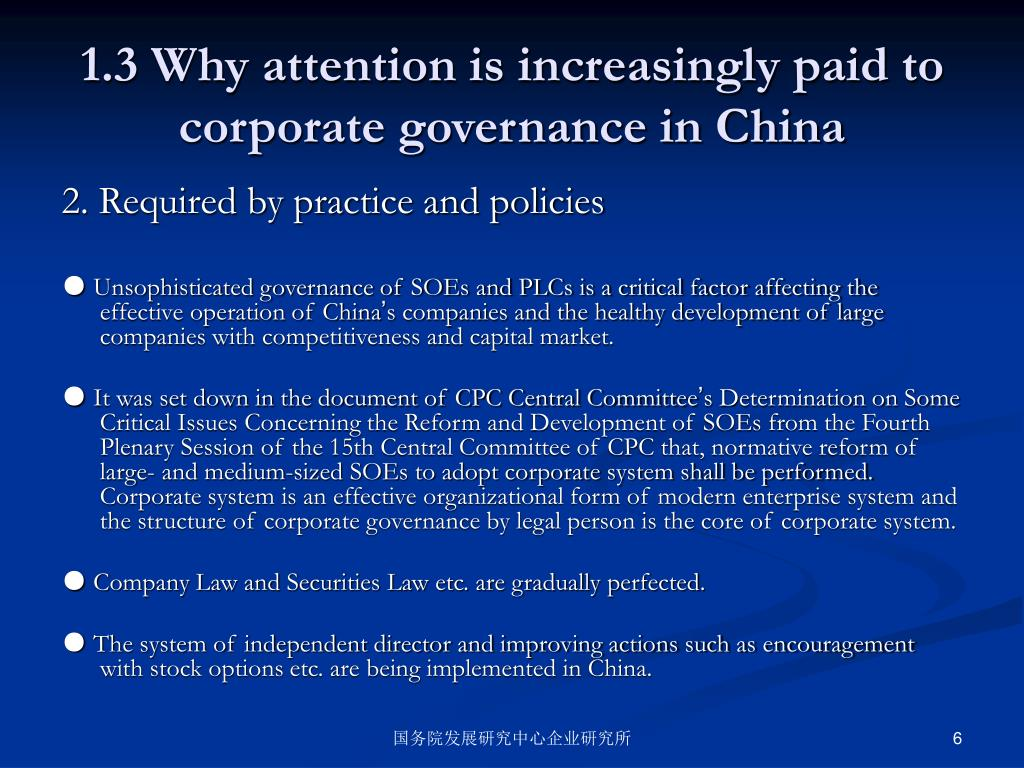 1.3 Why attention is increasingly paid to corporate governance in China