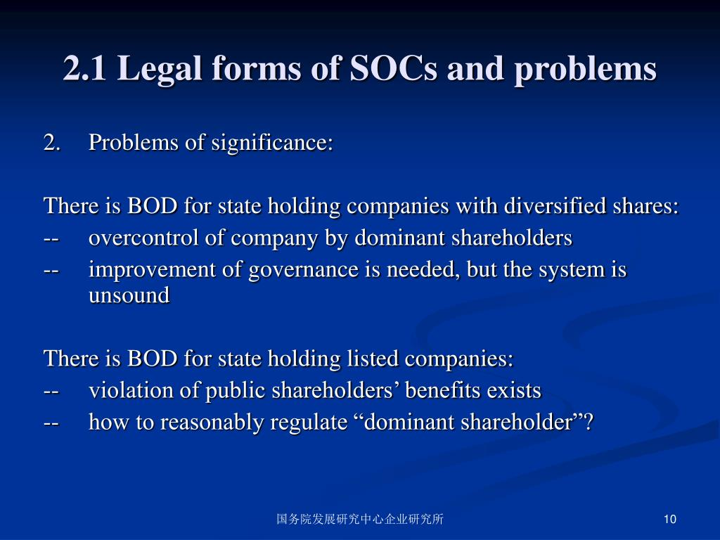 2.1 Legal forms of SOCs and problems