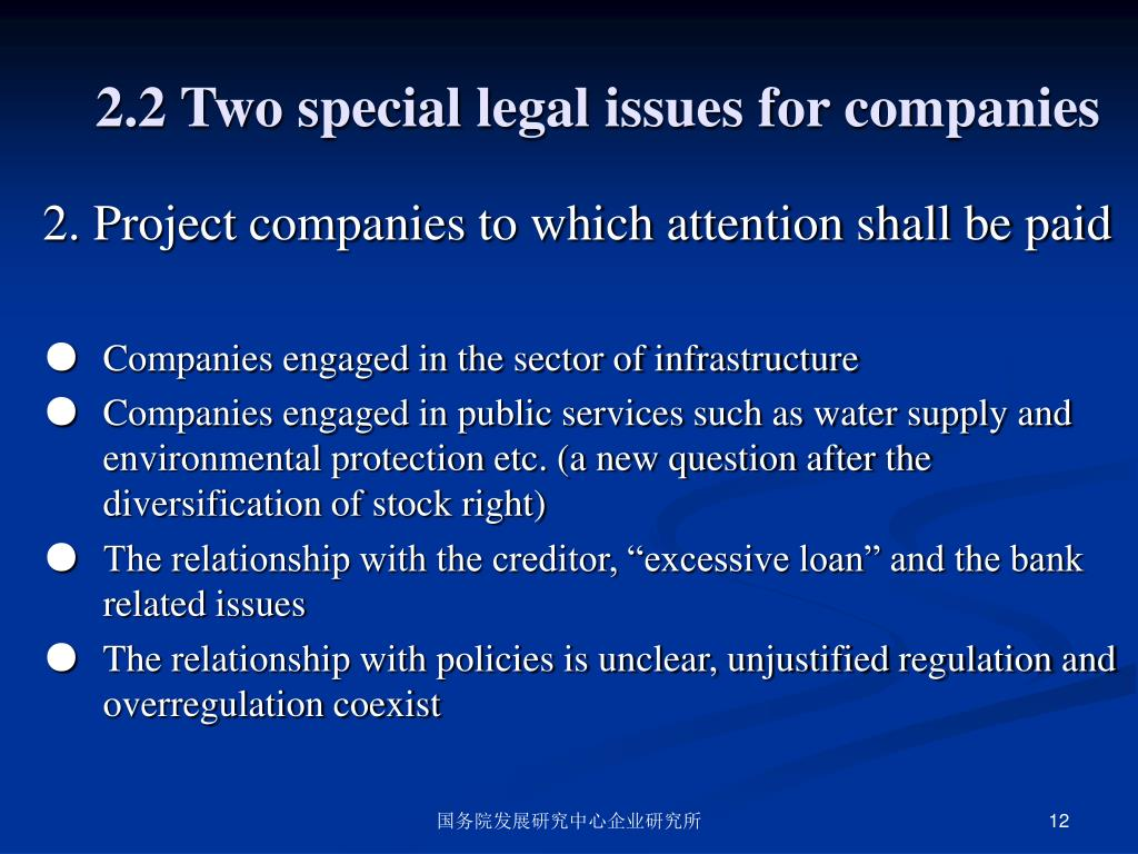 2.2 Two special legal issues for companies