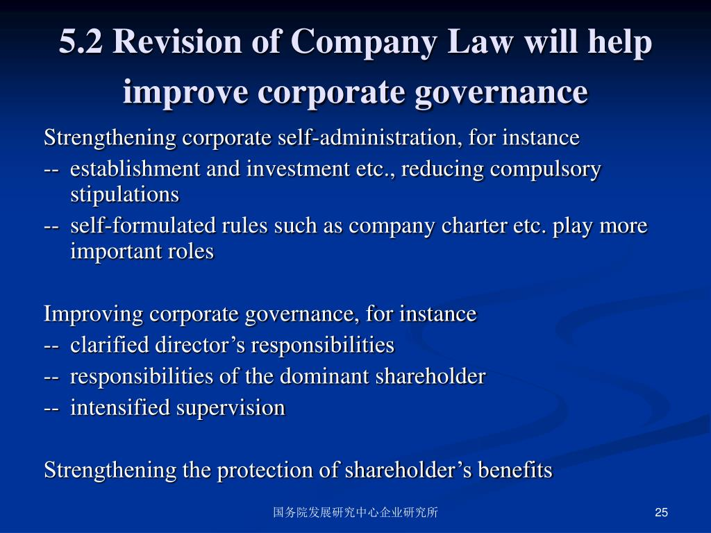 5.2 Revision of Company Law will help improve corporate governance