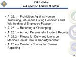co s guide i a specific clauses cont d