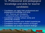 1c professional and pedagogical knowledge and skills for teacher candidates