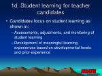 1d student learning for teacher candidates