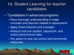 1d student learning for teacher candidates17