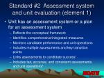 standard 2 assessment system and unit evaluation element 1