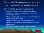 standard 2 assessment system and unit evaluation element 3
