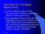 ethics rule 6 01 accepting appointments