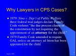 why lawyers in cps cases4