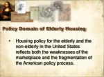 policy domain of elderly housing