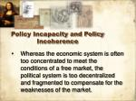 policy incapacity and policy incoherence