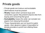 private goods