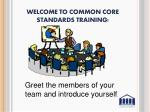 welcome to common core standards training