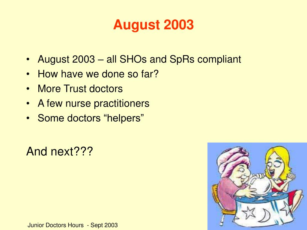 August 2003