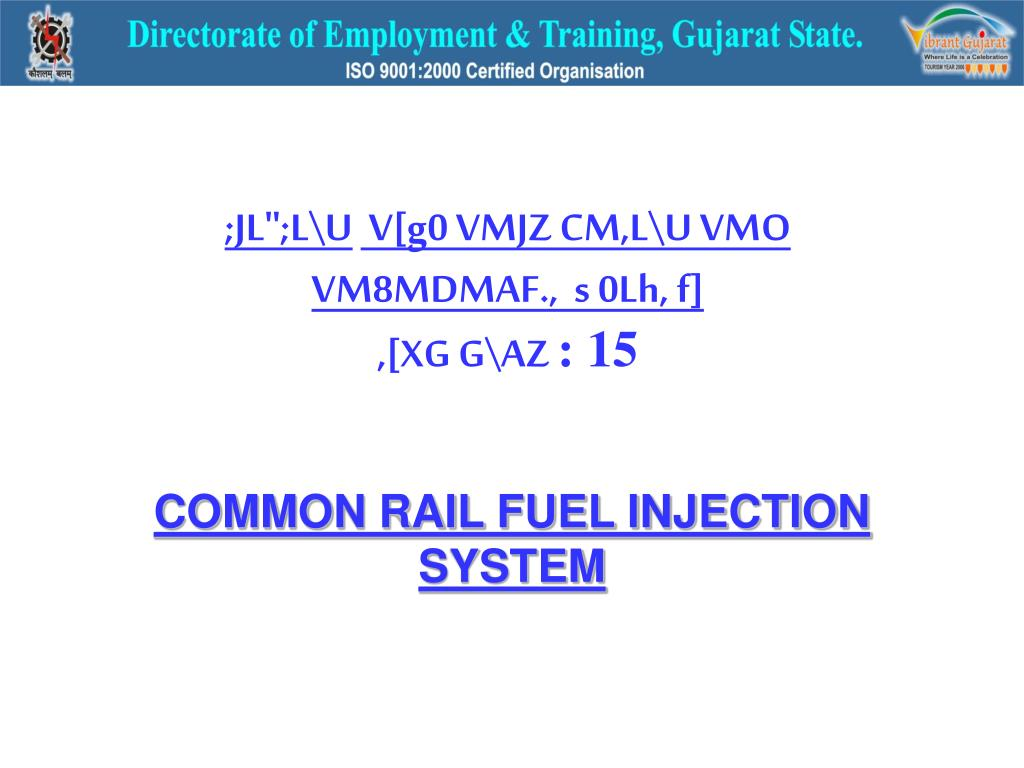 PPT - COMMON RAIL FUEL INJECTION SYSTEM PowerPoint