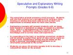 speculative and explanatory writing prompts grades 6 8