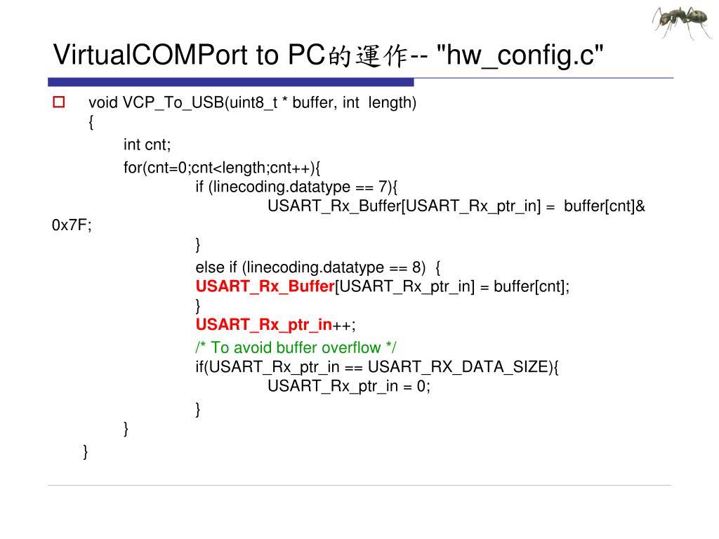 VirtualCOMPort