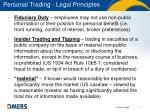 personal trading legal principles