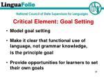 critical element goal setting