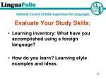 evaluate your study skills