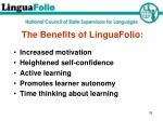 the benefits of linguafolio
