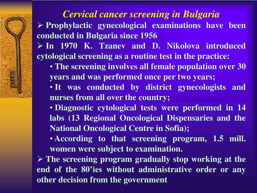 Cervical cancer screening in Bulgaria