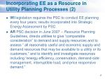 incorporating ee as a resource in utility planning processes 2