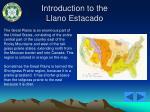 introduction to the llano estacado6
