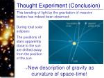 thought experiment conclusion