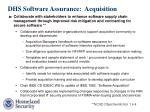 dhs software assurance acquisition