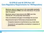 10 cfr 63 and 40 cfr part 197 core regulatory requirements for ym repository