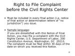 right to file complaint before the civil rights center