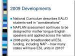 2009 developments