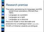 research premise
