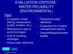 evaluation criteria water reliability environmental