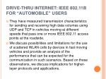 drive thru internet ieee 802 11b for automobile users23