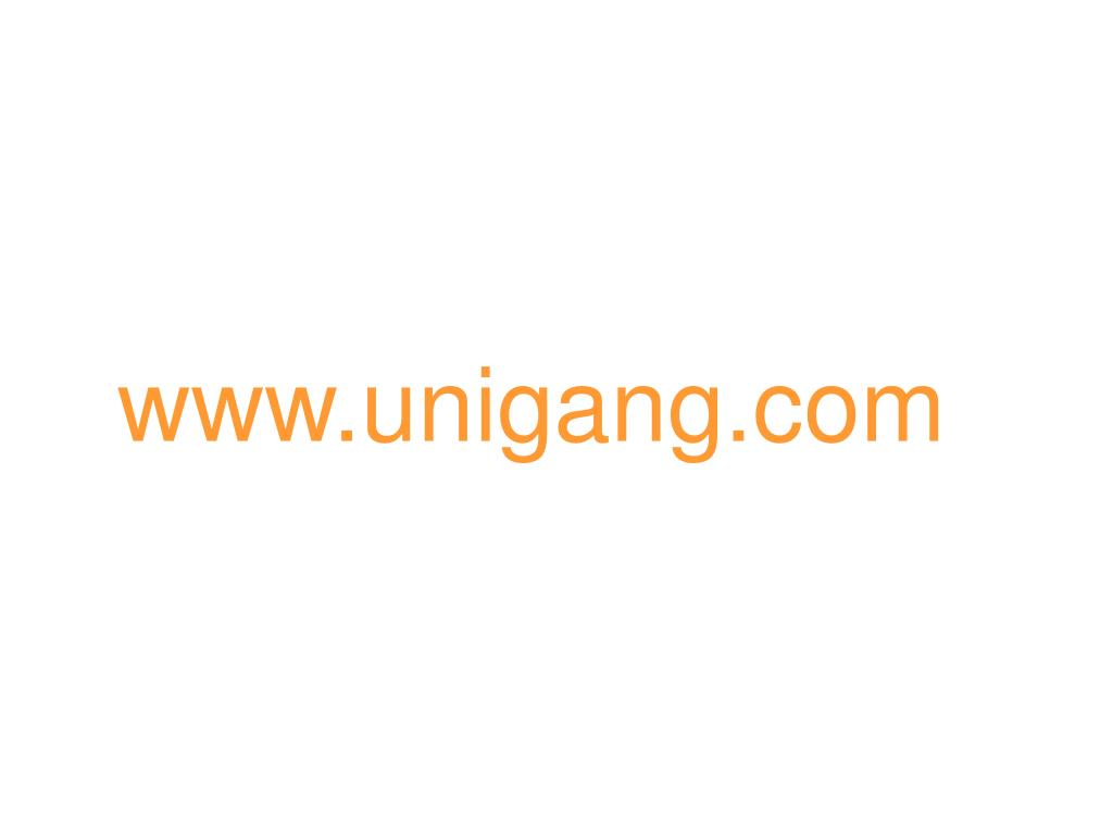 www unigang com
