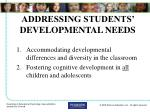 addressing students developmental needs