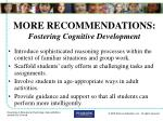 more recommendations fostering cognitive development