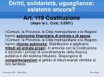 diritti solidariet uguaglianza esistono ancora23