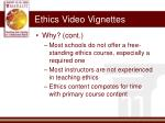ethics video vignettes3